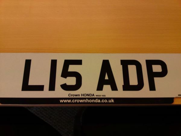 1994 L15a Dp PLATE NUMBER PLATE FOR SALE For Sale In Watford, Hertfordshire